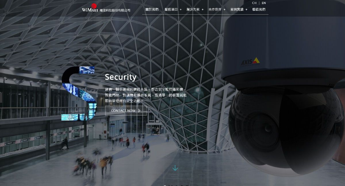 維茂科技股份有限公司 RWD 形象網站 - 正式上線!