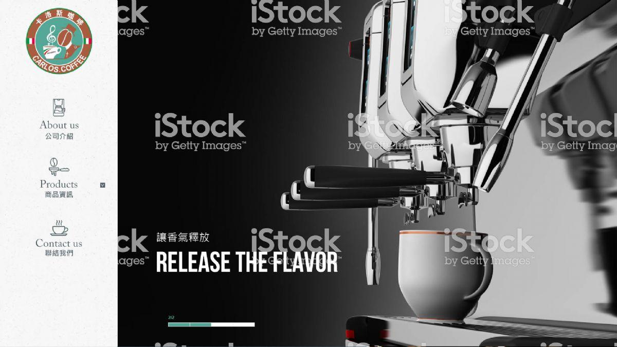 卡洛斯咖啡 RWD 形象網站 - 正式上線!