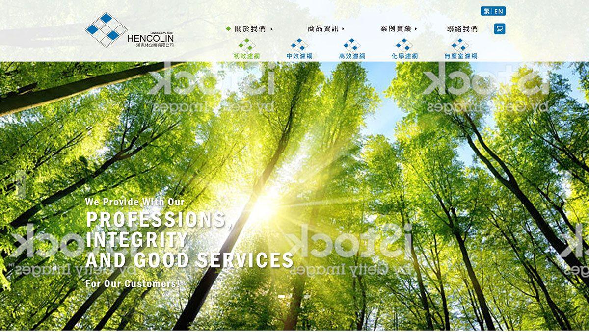 漢克林企業有限公司 RWD購物網站-正式上線