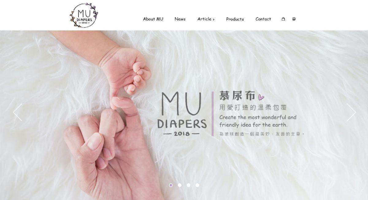 慕尿布 RWD購物網站 -  正式上線