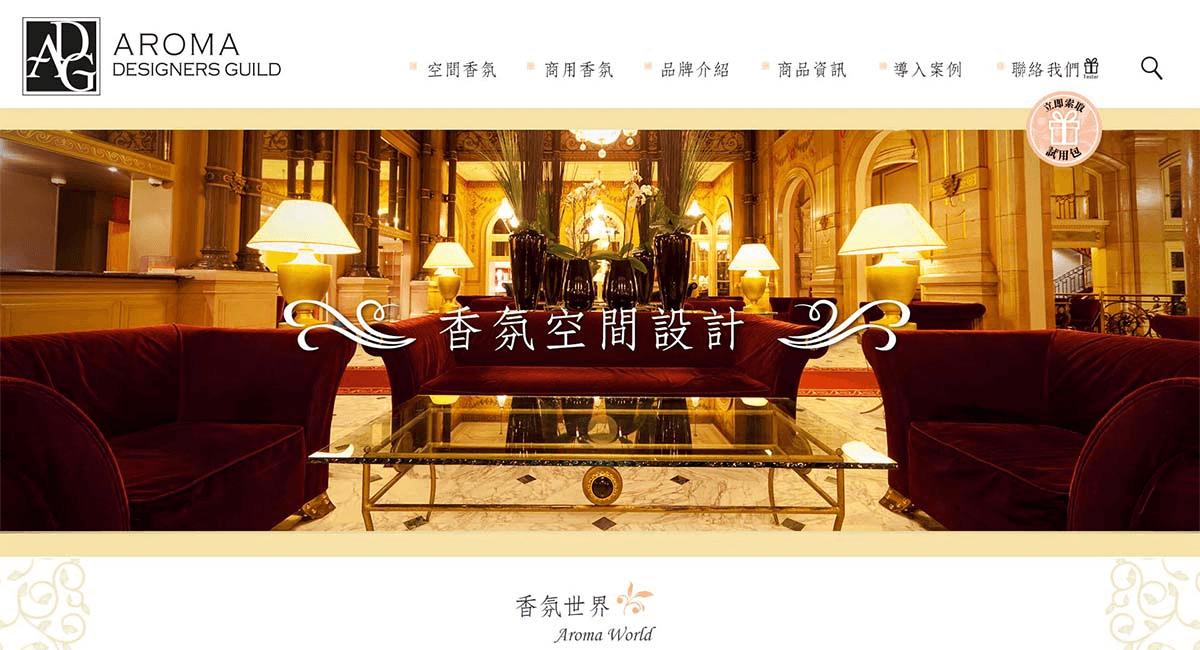 台灣矽馬電子股份有限公司 RWD 形象網站 - 正式上線!