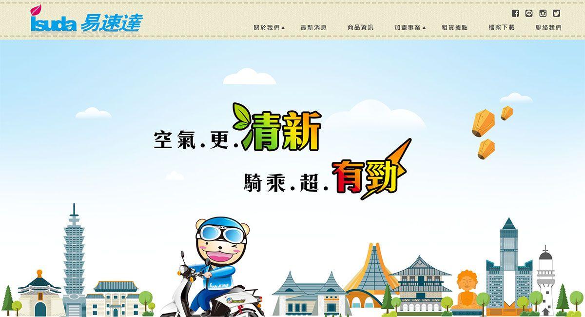 見發先進科技股份有限公司 RWD 形象網站 - 正式上線!