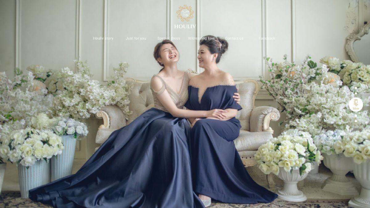 后麗芙高級手工禮服 RWD 形象網站 - 正式上線!
