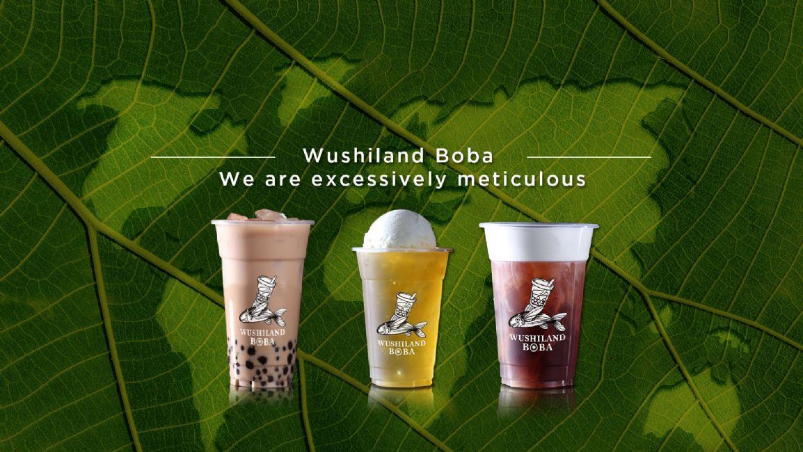 五十嵐在美國品牌 WUSHILAND BOBA RWD 形象網站