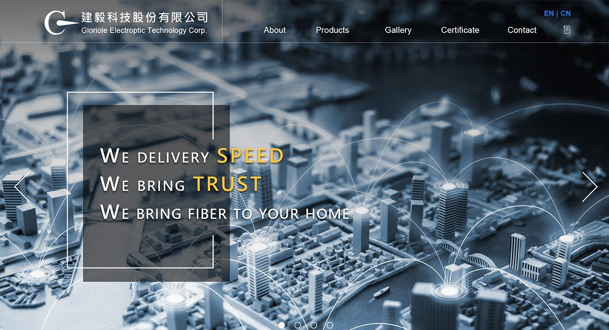 建毅科技股份有限公司 RWD 形象網站