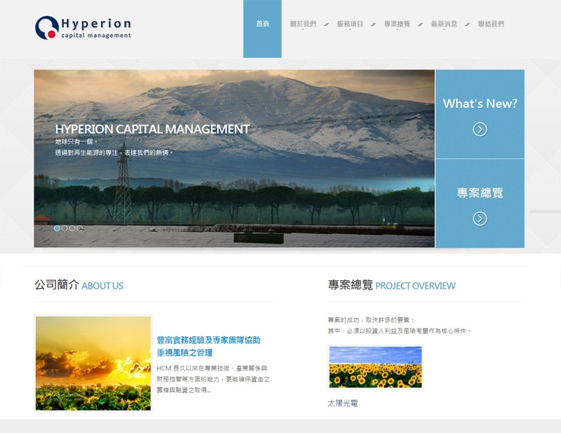 Hyperion Capital Management