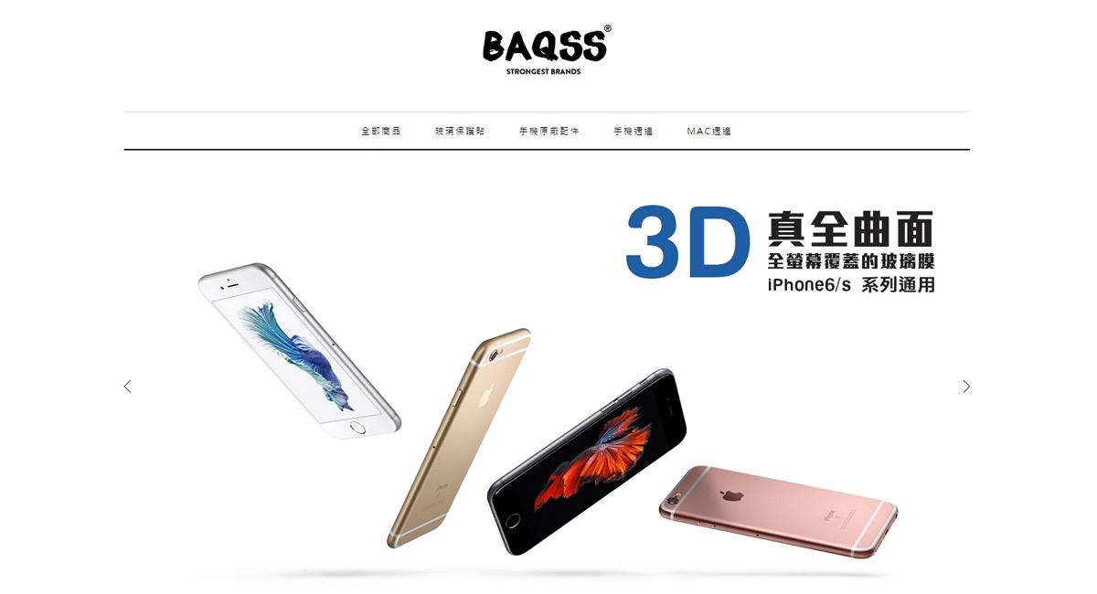 BAQSS RWD 購物網站