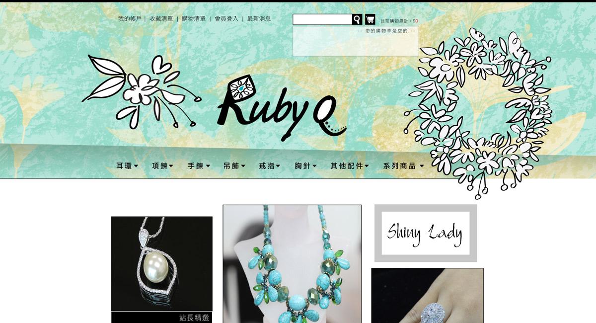RubyQ RWD 購物網站